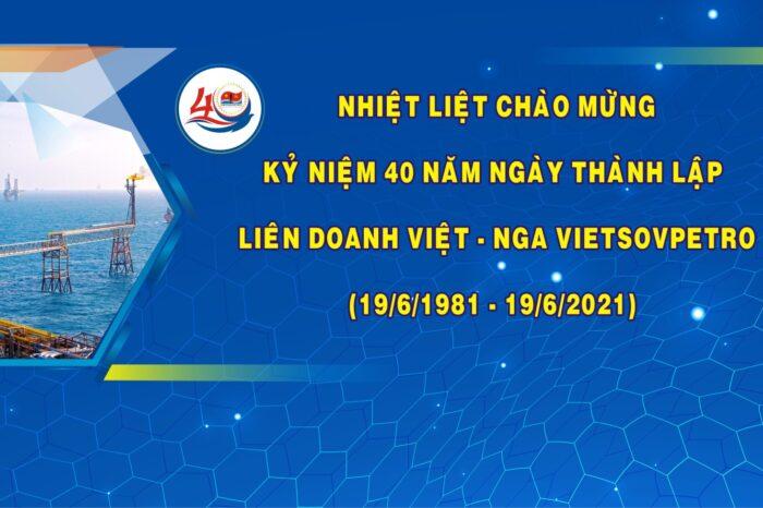 Vsp Resort Chào Mừng Kỷ Niệm 40 Năm Ngày Thành Lập Liên Doanh Việt Nga Vietsovpetro 19 6 1981 2021