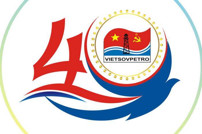 Vsp Resort Logo Ky Niem 40 Nam Thanh Lap Vietsovpetro