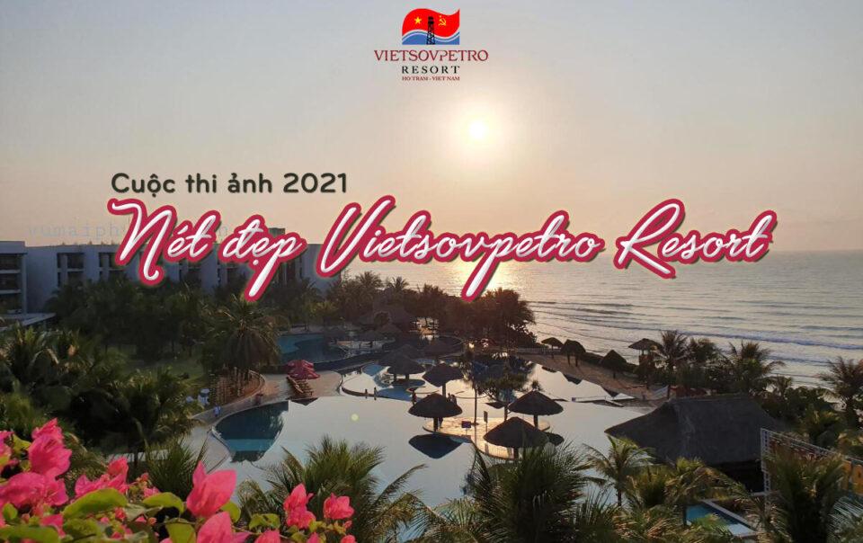 Vsp Resort Net Dep Vietsovpetro Resort